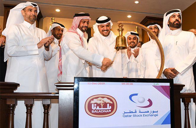 إدراج أسهم بلدنا للتداول في بورصة قطر Baladna